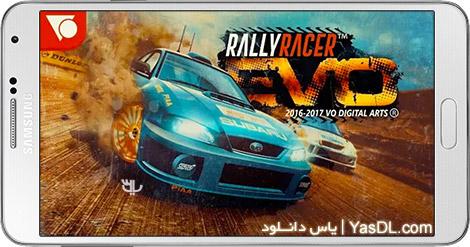 دانلود بازی Rally Racer EVO 1.09 - مسابقات رالی برای اندروید + پول بی نهایت