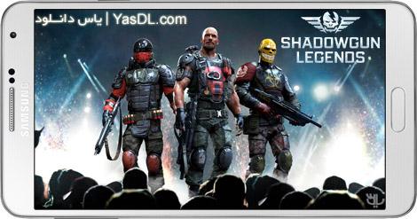 دانلود Shadowgun Legends 0.1.1 - بازی اکشن افسانه سایه ها برای اندروید + دیتا