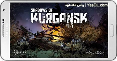 دانلود Shadows of Kurgansk 1.3.40 - بازی ماجرایی سایه ها برای اندروید + پول بی نهایت