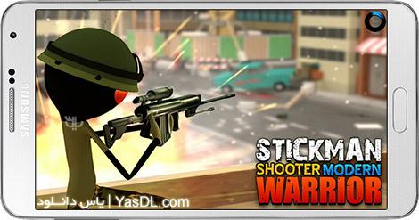 دانلود بازی Stickman Shooter Modern Warrior 1.1 - آدمک تک تیرانداز برای اندروید + پول بی نهایت