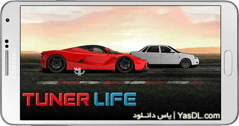 دانلود بازی Tuner Life Online Drag Racing 0.3.12 - مسابقات آنلاین اتومبیل رانی برای اندروید
