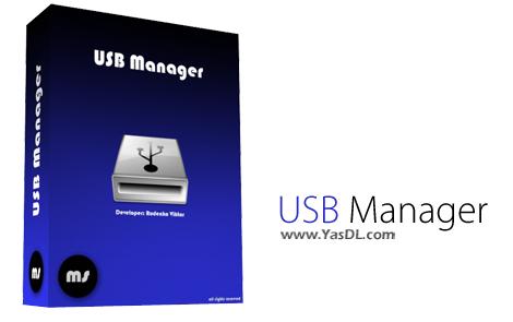 دانلود USB Manager 2.03 - نرم افزار مدیریت دستگاه های متصل به درگاه USB