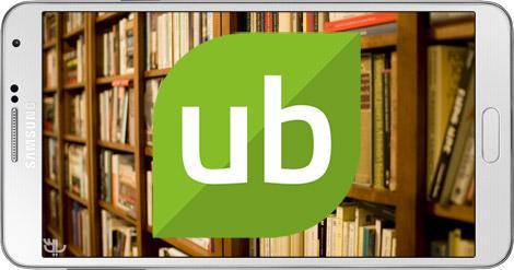 دانلود Universal Book Reader Premium 3.6.702 - کتابخوان حرفه ای برای اندروید