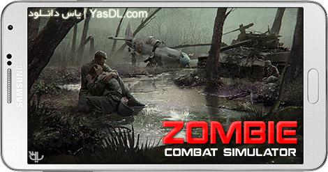 دانلود بازی Zombie Combat Simulator 1.0.5 - شبیه سازی نبرد با زامبی برای اندروید + دیتا + پول بی نهایت