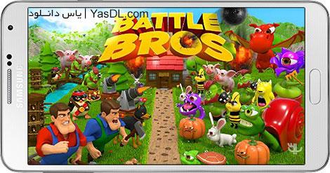 دانلود بازی Battle Bros Tower Defense 1.55 - نبرد برادران برای اندروید + پول بی نهایت