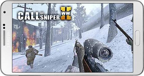 دانلود بازی Call of Sniper WW2 Final Battleground 1.2.4 - تک تیرانداز جنگ جهانی دوم برای اندروید + پول بی نهایت