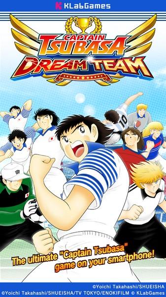 Captain Tsubasa Dream Team 2.12.1 Captain Sobasa For Android