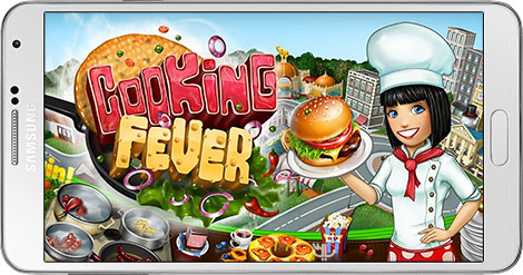 Cooking Fever 7.0.3 Cooking Excitement For Android + Infinite Money