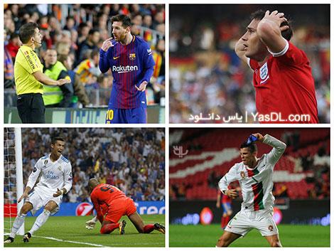 دانلود کلیپ 10 گل صحیح که مردود اعلام شدند - Disallowed Goals In Football History