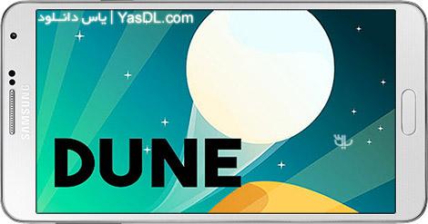دانلود بازی Dune! 2.2 - بازی پرش توپ برای اندروید