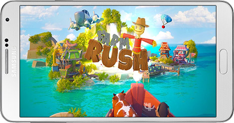 دانلود بازی Farm Rush 1.3.7 - بازی مدیریت مزرعه برای اندروید + پول بی نهایت