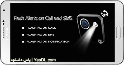 دانلود Flash Alerts on Call and SMS Premium 2.8 - اعلان فلاش برای تماس و پیامک اندروید