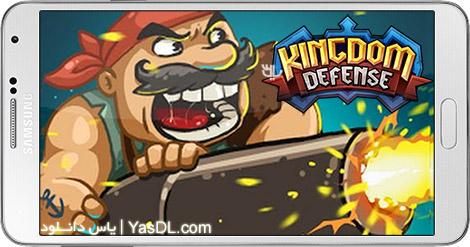 دانلود بازی کابوس دشمن پول بی نهایت دانلود بازی Kingdom Defense Epic Hero War 1.14 برای ...