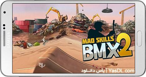 دانلود بازی Mad Skills BMX 2 1.0.0 - مهارت های دیوانه وار دوچرخه سواری 2 برای اندروید