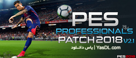 PES Professionals Patch 2018 2.1 - Professional Patch For PES 2018 Games