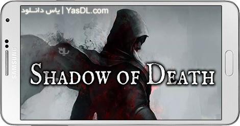 دانلود بازی Shadow of Death Dark Knight 1.20.0.2 - سایه مرگ: شوالیه تاریکی برای اندروید + پول بی نهایت