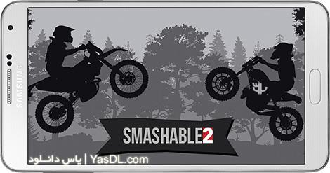 دانلود Smashable 2 Xtreme Trial Motorcycle Racing Game 1.0.00 - بازی موتور تریل برای اندروید + پول بی نهایت