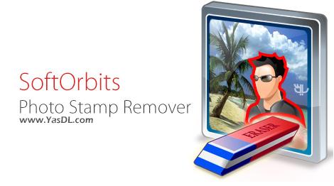 دانلود SoftOrbits Photo Stamp Remover 9.1 + Portable - حذف اشیای اضافه از تصاویر
