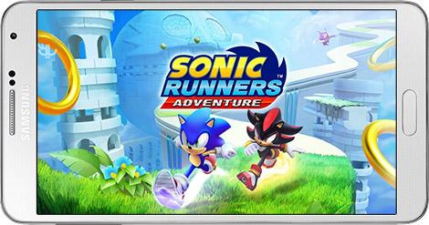 دانلود بازی Sonic Runners Adventure 1.0.0i - ماجراجویی سونیک برای اندروید
