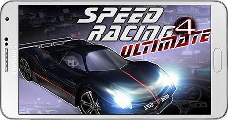 دانلود بازی Speed Racing Ultimate 4 3.4 - مسابقه سرعت 4 برای اندروید