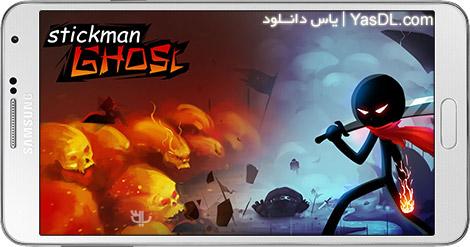 دانلود بازی Stickman Ghost Ninja Warrior 1.9 - نینجای مبارز برای اندروید + پول بی نهایت