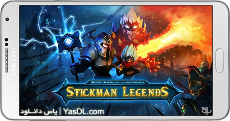 Stickman Legends 2.4.59 For Android + Infinite Edition