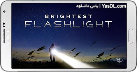 دانلود Super-Bright LED Flashlight 1.1.12 - نرم افزار تبدیل فلاش دوربین به چراغ قوه برای اندروید