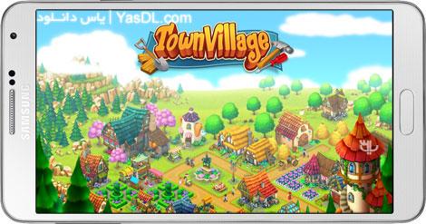 دانلود بازی Town Village: Farm, Build, Trade, Harvest City 1.3.2 - بازی دهکده شهری برای اندروید + پول بی نهایت
