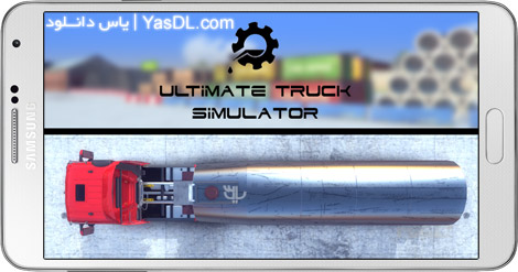 دانلود بازی Ultimate Truck Simulator 1.9 - شبیه ساز کامیون برای اندروید + دیتا + پول بی نهایت