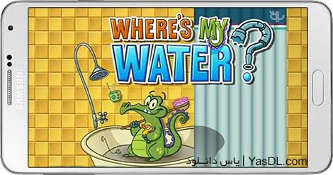 دانلود بازی Where's My Water? 1.15.0 - حمام تمساح 1 برای اندروید + پول بی نهایت
