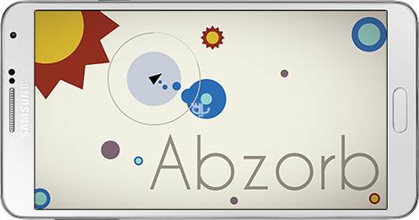 دانلود بازی Abzorb 1.3.5 - بازی فوق العاده با سنسور حرکتی برای اندروید
