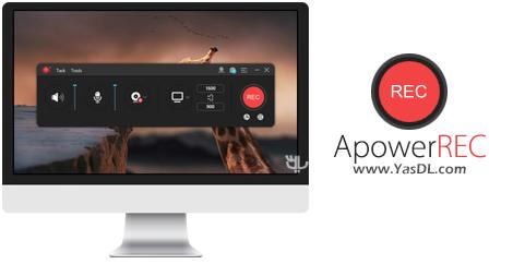 دانلود ApowerREC 1.0.4 Build 01/04/2018 - نرم افزار فیلمبرداری از صفحه نمایش