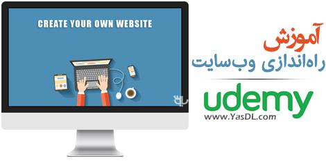 دانلود آموزش راه اندازی وب سایت شخصی - How to Build Your Own Website