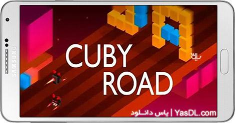 دانلود بازی CUBY ROAD 1.0 - جاده مکعبی برای اندروید + نسخه بی نهایت