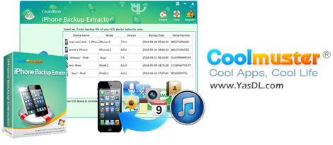 دانلود Coolmuster iPhone Backup Extractor 2.1.53 - استخراج بک آپ های آیتونز