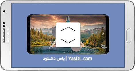 دانلود Crystallic 1.1 - افزودن افکت های کریستالی به تصاویر برای اندروید