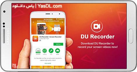 دانلود DU Recorder - Screen Recorder, Video Editor, Live 1.6.3.1 - ضبط فیلم از صفحه نمایش برای اندروید
