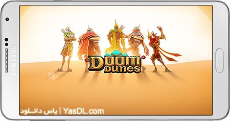 دانلود بازی Doom Dunes 1.7.2 - امپراطوری صحراها برای اندروید + دیتا