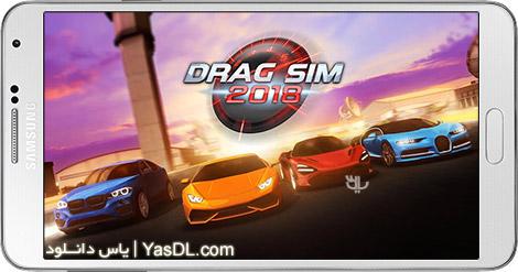 دانلود بازی Drag Sim 2018 1.0.2 - شبیه ساز مسابقات درگ برای اندروید + نسخه بی نهایت