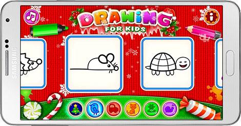 دانلود Drawing for Kids and Toddlers 2.0.1.0 - نرم افزار نقاشی برای اندروید