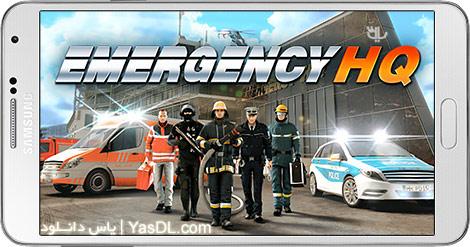 دانلود بازی EMERGENCY HQ 1.0.3 - ماموریت های اورژانسی برای اندروید + دیتا