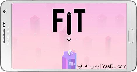 """دانلود بازی Fit 1.0 - چالش پرهیجان و جذاب """"فیت"""" برای اندروید"""