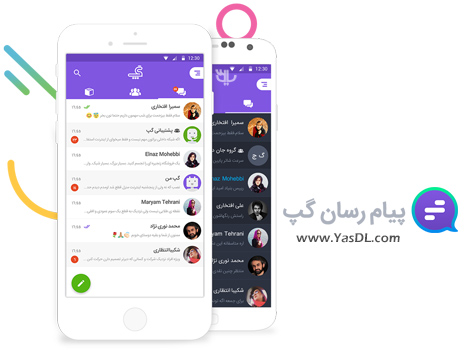 Gap Messenger Gap 4.7.0 - Persian Messenger For Android + Windows And Gap Desktop 1.2.0