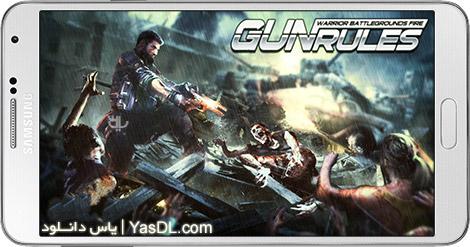 دانلود بازی Gun Rules Warrior Battlegrounds Fire 1.0.6 - قوانین اسلحه برای اندروید + نسخه بی نهایت