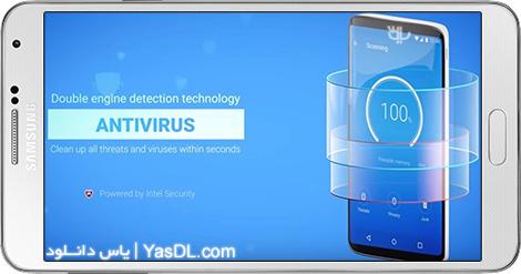 دانلود Virus Cleaner ( Hi Security ) - Antivirus, Booster Pro 4.8.0.1614 - آنتی ویروس اندروید