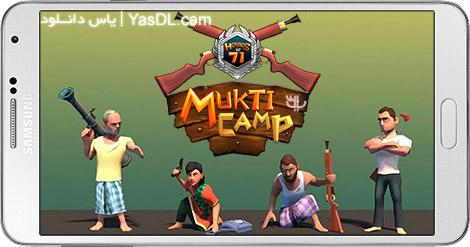 دانلود بازی Mukti Camp 1.00 - جنگ آزادی بخش بنگلادش برای اندروید