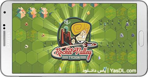 دانلود بازی Rocket Valley Tycoon 0.60 - ساخت و توسعه راکت های فضایی برای اندروید