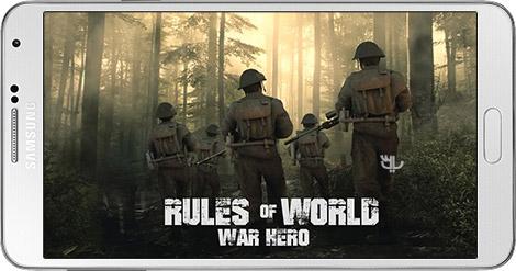دانلود بازی Rules Of World War Hero 1.0 - قهرمان جنگ جهانی برای اندروید + پول بی نهایت