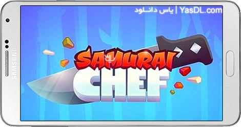 دانلود بازی Samurai Chef 1.0.1 - سرآشپز سامورایی برای اندروید
