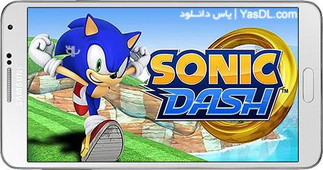 دانلود بازی Sonic Dash 3.7.8.Go - سونیک 3 بعدی برای اندروید + نسخه بی نهایت